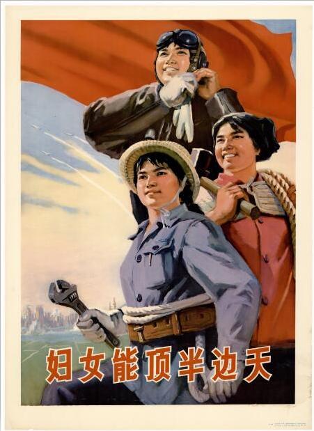 妇女能顶半边天:女性对中国经济的影响